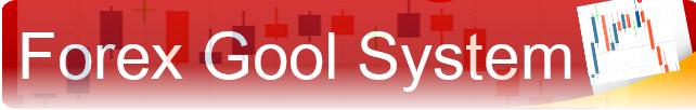 forex gool system